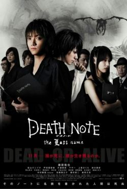 Death Note: Ostatnie imię / Death Note: The Last Name