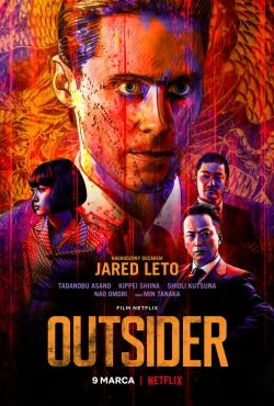 Outsider / The Outsider